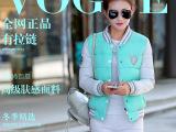 冬季新款韩版学生装棉衣女修身时尚棒球服加厚短款外套女式棉衣