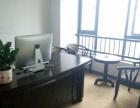 中建国际大厦5A写字楼90平方精装修 出租