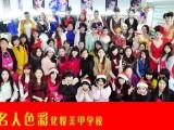 郴州学化妆年龄限制郴州化妆学校个好