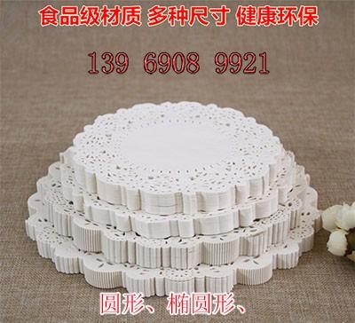 厂家直销花底纸蒸笼纸食品垫底纸吸油纸蒸包纸食品花边纸厨房用品