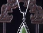 钻信石珠宝 钻信石珠宝诚邀加盟