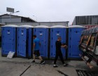烟台移动厕所出租 烟台移动卫生间租赁 活动厕所出租出售
