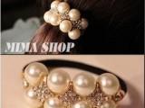 韩国新款 珍珠镶钻 优美弧度 淑女款 弹力发圈发绳头饰批发