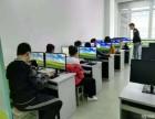 湘潭专业电脑办公培训哪家好