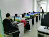 唐山计算机培训中心