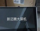 施甸老七汽车影音DVD导航店