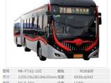 供应全国智能调度公交车LED电子线路牌模组 模块批发价格