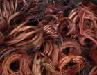 高价回收铁 铜 铝 电器电子 设备 库存积压