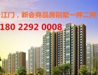 在蓬江区供楼还款不准时哪里能办理低利息贷款?按揭房二押贷款
