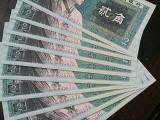 抚顺市回收钱币,纸币,流通,纪念币,抚顺收购老版钱币,纪念币