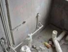 红桥区改独立下水厨房厕所水管漏水维修安装更换