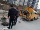 赤峰下水道疏通,市政管道清洗
