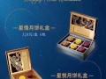 星巴克月饼大促销(江浙沪包邮)
