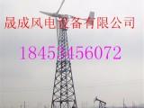 高效养殖用发电机风力发电机组同步发电机3000瓦/w/3千瓦