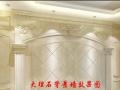 陈村顺联广场附近室内设计暑假培训班