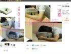在北京做了视网膜脱落手术后同仁医院附近有卖术后专用趴枕云泽辉