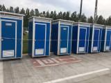绵阳市移动厕所租赁出售