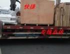 扬州到克拉玛依物流专线配货公司