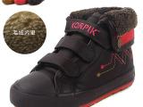 2014冬款新款时尚儿童棉鞋毛绒内里保暖鞋童鞋厂家直销一件代发