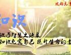 成都元亨网络教育学习中心名校本科学历报名中