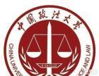 中国政法大学硕士研究生,笔译,口译,会议翻译,都可