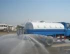 10吨12吨国五洒水车厂家直销,8吨洒水车价格/洒水车转让