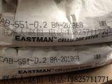 伊士曼醋酸纤维素CAB包装材离型膜良好离型效果