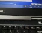三代i3戴尔E6330商务笔记本电脑850出售!