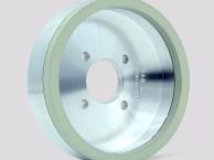 厂家直销外径150杯形型号6A2陶瓷结合剂金刚石砂轮