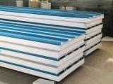 北京旧彩钢板回收,隆都二手活动房回收厂家