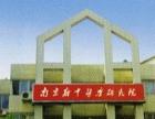 南京产后恢复师培训 选南京新中医学研究院