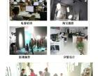 电子商务培训基地