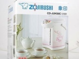 象印电热水瓶CD-JUH30C-FS 三