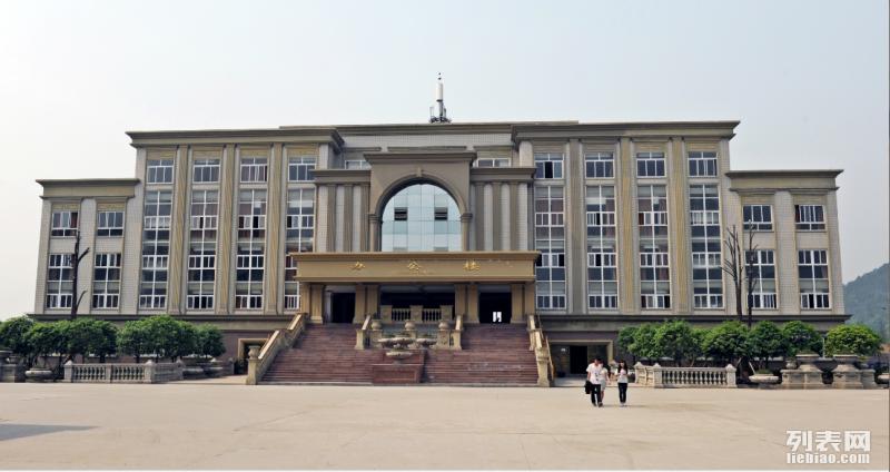 成都五年制大专院校 成都最好的高职大专院校,四川联合经济专修图片