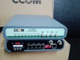 CCOM NIC-EBS/L/I接口转换器