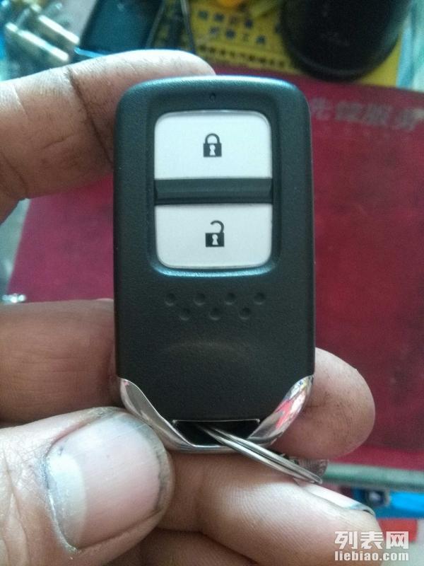 汶上开锁专业开锁换锁芯