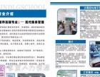 广东省湛江市南大理工职业技术学校