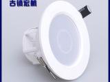 特价筒灯外壳 7wLED塑料筒灯套件 3.5寸白色塑料筒灯外壳