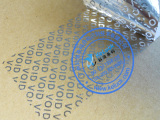 揭开不能再用防伪标签 撕开留字VOID不干胶制作