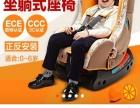 99新贝贝卡西儿童安全座椅低价出售!