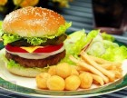 快餐 汉堡店加盟 万元即开店 送设备终身扶持