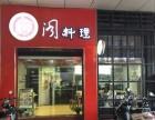 射阳恒隆广场美食街老店旺铺转让