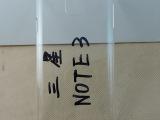 三星 NOTE3手机保护壳 n9008v保护套 超薄硅胶套 透明