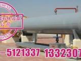 明码标价出售收发球筒收发球筒的适用范围