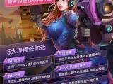 杭州游戲動畫原畫培訓 游戲場景建模培訓 Unreal培訓班