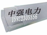 SMC电缆槽,SMC电缆槽价格