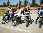 顺义摩托车驾校 速办摩托车驾驶证 摩托车增驾 摩托车票