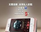 金立Gn3003l,95新无磕碰,双4g送全新手机
