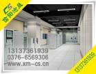 信阳沧晟cs-365防静电地板工业地板