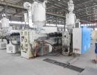 黄山天迈管业有限公司位于歙县经济开发区的整体资产